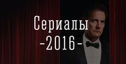 Фильмы в украинской озвучке